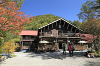 長野県 上高地の徳沢の徳澤園