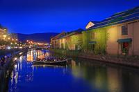 北海道 小樽運河 夕景