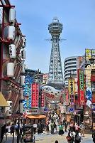 大阪府 新世界と通天閣