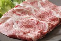 牛肉ロース