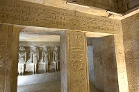 エジプト ピラミッドの地下室