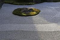 京都府  京都市 建仁寺の方丈庭園の砂紋