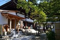 兵庫県 神戸 有馬 太閤秀吉 北政所館跡