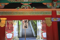 栃木県 日光東照宮の眠り猫