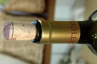 イタリア産 ワインボトルのコルク