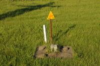 三角点表示石
