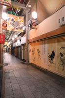 京都府 錦市場 伊藤若冲の絵がデザインされたシャッター