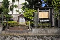 京都府 赤穂浪士四十六士遺髪塔跡の石碑