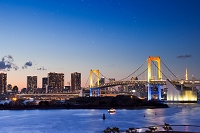 東京都 レインボーブリッジとお台場