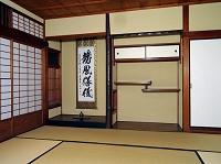 京都府 京町屋