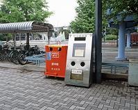 ビン・カンの分別回収箱 4月 東京都 府中市