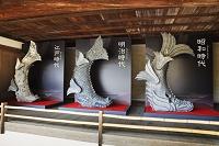 兵庫県 姫路城 鯱瓦