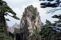 中国 安徽省 黄山市