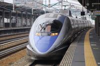 兵庫県 新幹線 500系