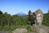 北海道 中山峠と羊蹄山