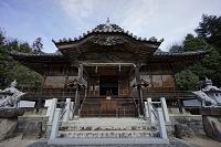 岡山県 和気神社 拝殿