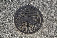 愛知県 足助町 マンホール