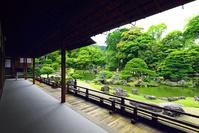 京都府 京都市 醍醐寺 三宝院 庭園