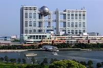 東京都 第三台場とお台場のビル群