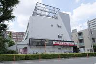 東京都 児童センター