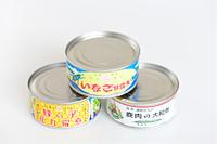 長野県 鹿肉大和煮・イナゴ甘露煮・蜂の子甘露煮の缶詰