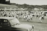 岩手県 田老町 校庭で体操をする子供達(1960年代)
