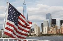アメリカ ニューヨーク 1 ワールドトレードセンター