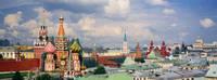 ロシア モスクワ 赤の広場 聖ワシリー大聖堂