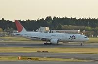 千葉県 成田空港 JAL着陸