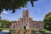 東京都 東京大学 安田講堂