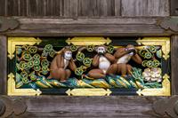 栃木県 東照宮 神厩舎の三猿