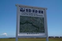 静岡県 御前崎 地震・津波の避難地図
