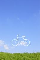 雲海と自転車の雲