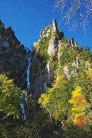 北海道 銀河の滝の紅葉