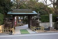 滋賀県 長浜慶雲館入口