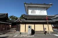 大阪府 日本の道百選顕彰碑