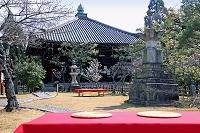 京都府  清涼寺