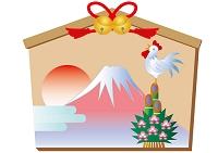 絵馬に描かれた富士山と門松の上のニワトリ