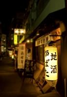 居酒屋の提灯