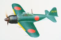 三菱 零式52型