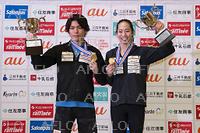 スポーツクライミング:スピードジャパンカップ