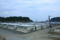 田老地区の避難住宅
