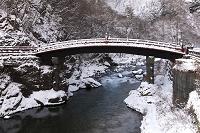 栃木県 神橋の雪景色