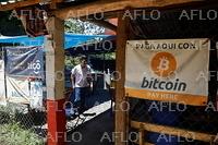 ビットコインを法定通貨に エルサルバドルで世界初の法案成立