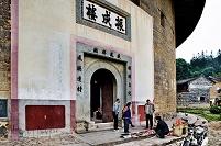 中国 永定 振成楼