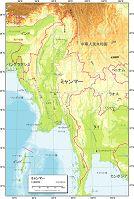 ミャンマー 自然図