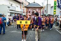 宮城県 政宗公祭り