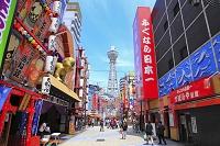 大阪府 通天閣と新世界の飲食店街