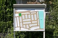 住宅街案内図