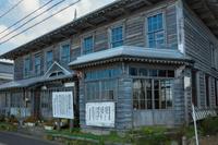北海道 焼尻島の郷土資料館